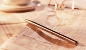 税务机关:发放1月工资时未及时扣除,可延至2月