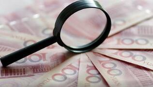 上海国资资产总额破19万亿元 地方国企积极拥抱产业变革