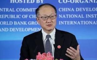 世界银行行长金墉将于2月1日辞职 他的内部信透露了什么