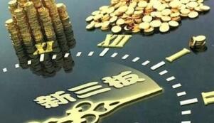 内地新经济股解禁潮至 小米市值两天蒸发375亿港元