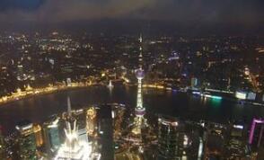 """上海静安黄金地块47亿起挂牌 三大港资巨头将""""价高者得"""""""
