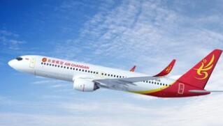 中国民航局:力争国内客运航空公司航班正常率保持80%