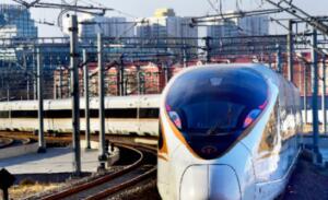 连续6天超千万!14日全国铁路预计发送旅客1150万人次