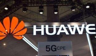 华为助力英国三大运营商打通首个跨网5G视频通话
