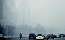 北京启动2019年首个空气重污染橙色预警