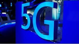 石家庄出台加快推进5G网络规划建设工作实施意见