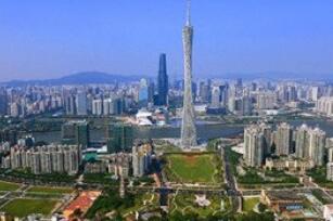 """武汉:落实""""一芯两带三区""""战略布局 提速国家存储器基地建设"""