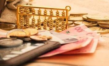 安永:英国将会因脱欧损失1.3万亿美元的金融资产