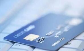 苏丹总统签署法令禁止违法存储货币等行为