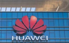 俄媒:欧盟无意禁止华为5G 网络建设