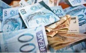 银行间债市评级牌照再扩容:中证鹏元、远东资信获批