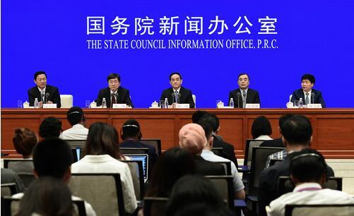 境外媒体关注亚洲文明盛会下周北京揭幕:以文明对话化解文明冲突