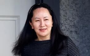 """孟晚舟再出庭 华为声明:她的基本人权遭""""多次、严重的侵犯"""""""