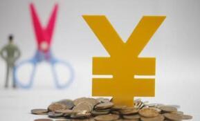 保险:税收政策调整超预期 寿险财险均受益