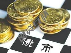 *ST东南:申请撤销退市风险警示 明日复牌