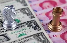 6月央行公开市场操作净投放1070亿元