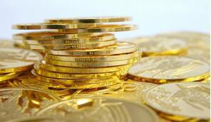 公告精选:华胜天成上半年净利预增逾13倍;泽星投资拟减持老百姓不超29.78%股