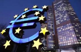 欧洲央行转向宽松货币政策应对经济风险