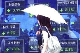 韩国创业板指抹去跌幅 盘初一度跌5%