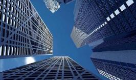 上海:建立新片区专项发展资金 5年总计出资不少于1000亿元