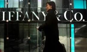 收购蒂芙尼后 LV老板有望反超贝佐斯成为全球首富