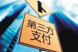 阿里巴巴上海研发中心启用 平头哥、阿里云首批入驻