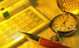 厦门国贸:持有中企云链2.78%股权