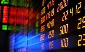 国泰君安:母公司上月净利9.43亿元
