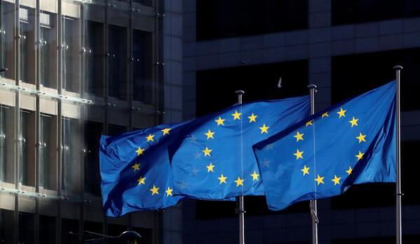 欧盟内部文件:面对经济下行风险 G20应做好准备