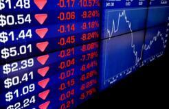 国际指数巨头持续提升A股权重 中国市场全球吸引力不减
