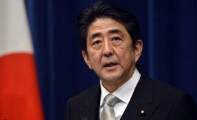 日本首相安倍晋三:日本部分地区出现群发性新冠肺炎感染