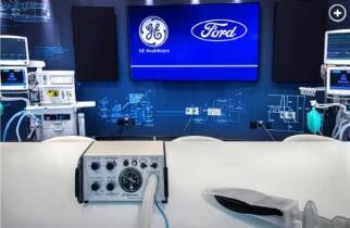 福特与通用合作生产呼吸机 美媒:赶不上美需求高峰