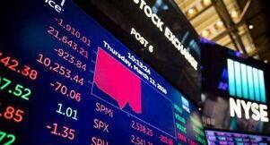 世行预测:受疫情冲击 拉美经济今年将下滑4.6%