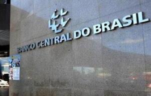 中信银行:获准发行不超400亿元二级资本债券