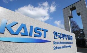 韩国科技部长官:将围绕数字新政创造新的就业岗位