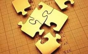 旭升股份:上半年净利同比增长66%