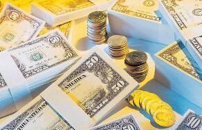 欧洲投资银行与摩小额信贷公司签署合作协议