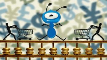 专家称作出暂缓蚂蚁集团上市决定是监管职责所在