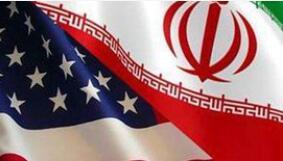 继续施压 美政府对伊朗高官和实体实施新一轮制裁