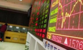 华凯创意:发行股份及支付现金购买资产