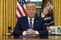 美媒:弹劾程序或无法在特朗普离任前开始