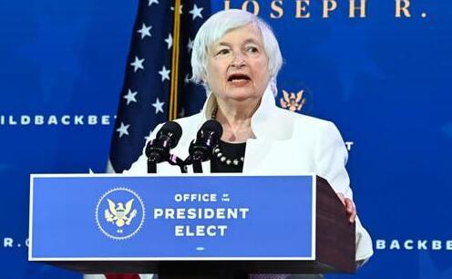 耶伦称将尽快发放援助资金 避免金融危机时错误
