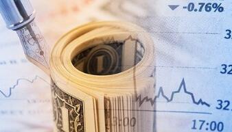 大庆华科:国有股权无偿划转公司控股股东和实控人不变