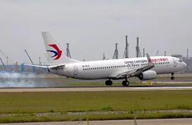 成都天府国际机场正式投运 国航首航日执飞北京和上海航班