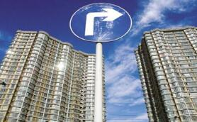 多城推出二手房成交参考价格机制