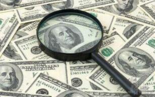 14日人民币对美元汇率中间价下调49个基点
