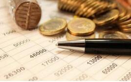 新时代证券等三家公司接管期延长