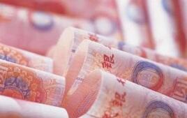人民币国际使用程度大幅提升 稳定跻身主要国际货币行列